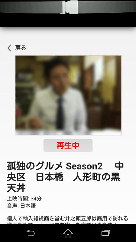 2015-02-13 12.49.50-min