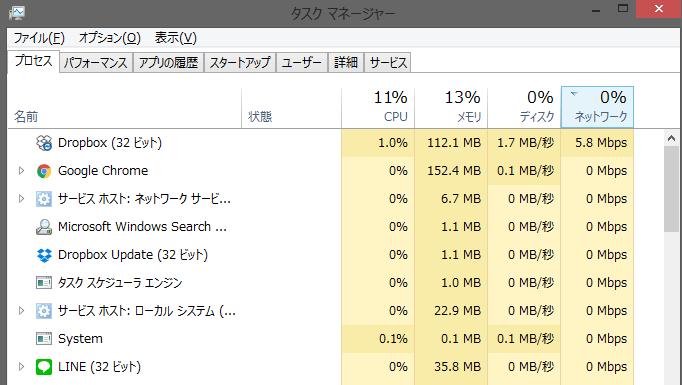 スクリーンショット 2016-01-20 06.39.15