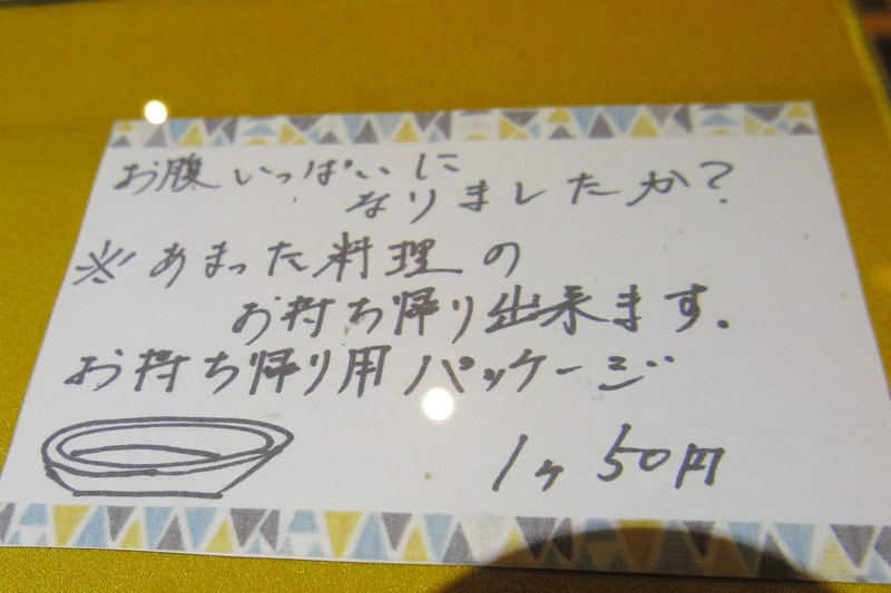 IMG_0043-min