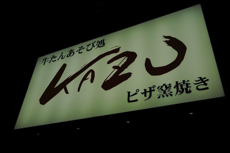 IMG_0830-min