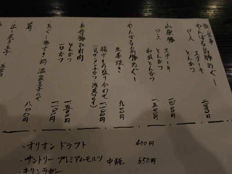 IMG_0949[1]