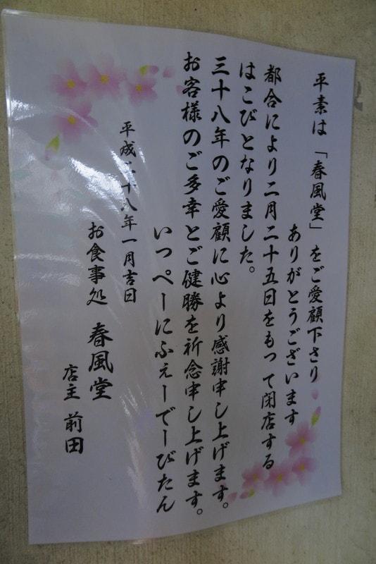IMG_2647-min