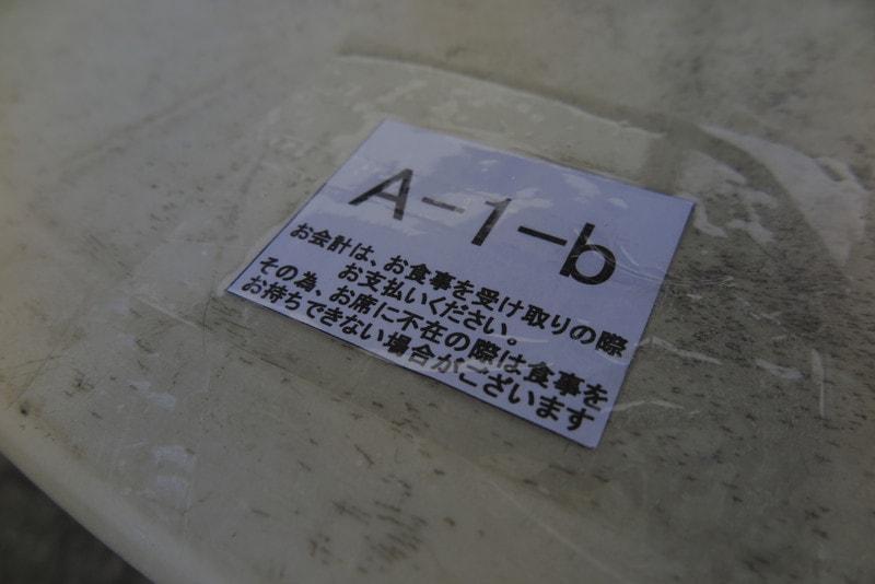 IMG_3688-min