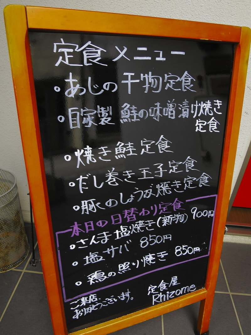 IMG_6005-min