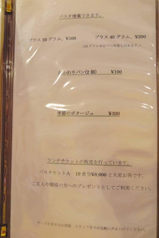 IMG_6515-min