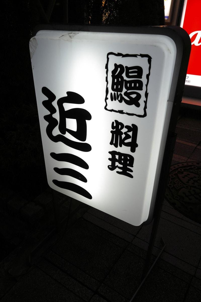 IMG_6561-min