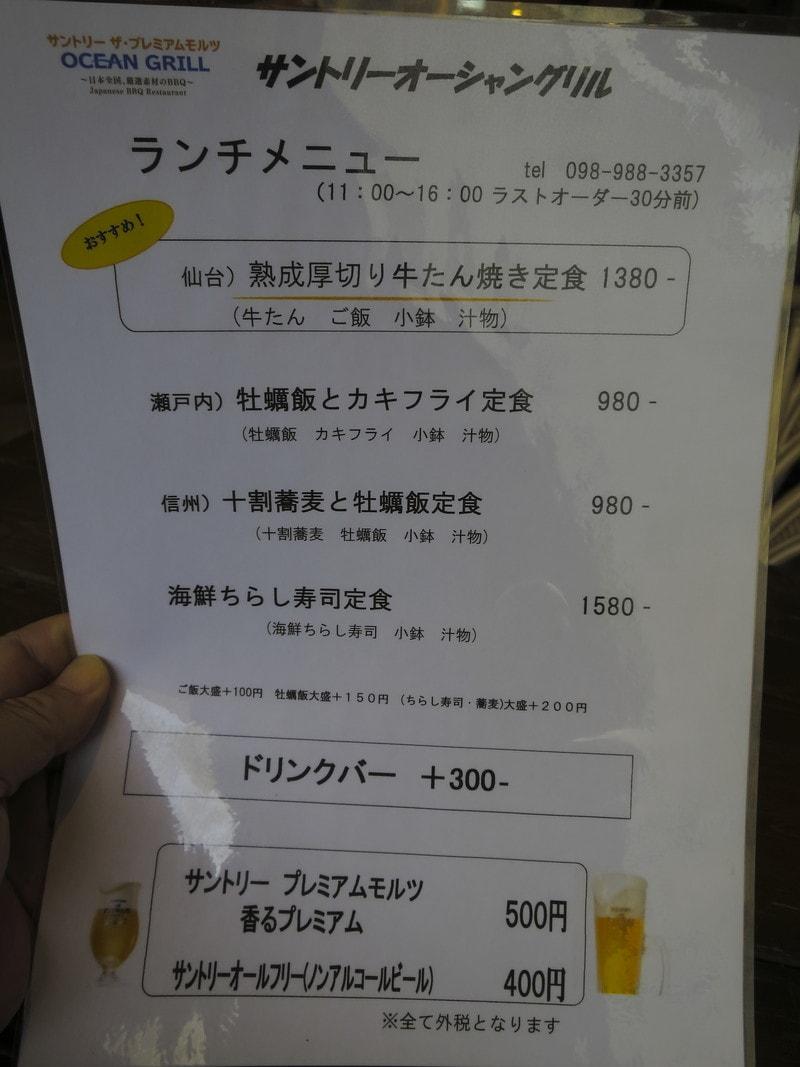 IMG_6894-min
