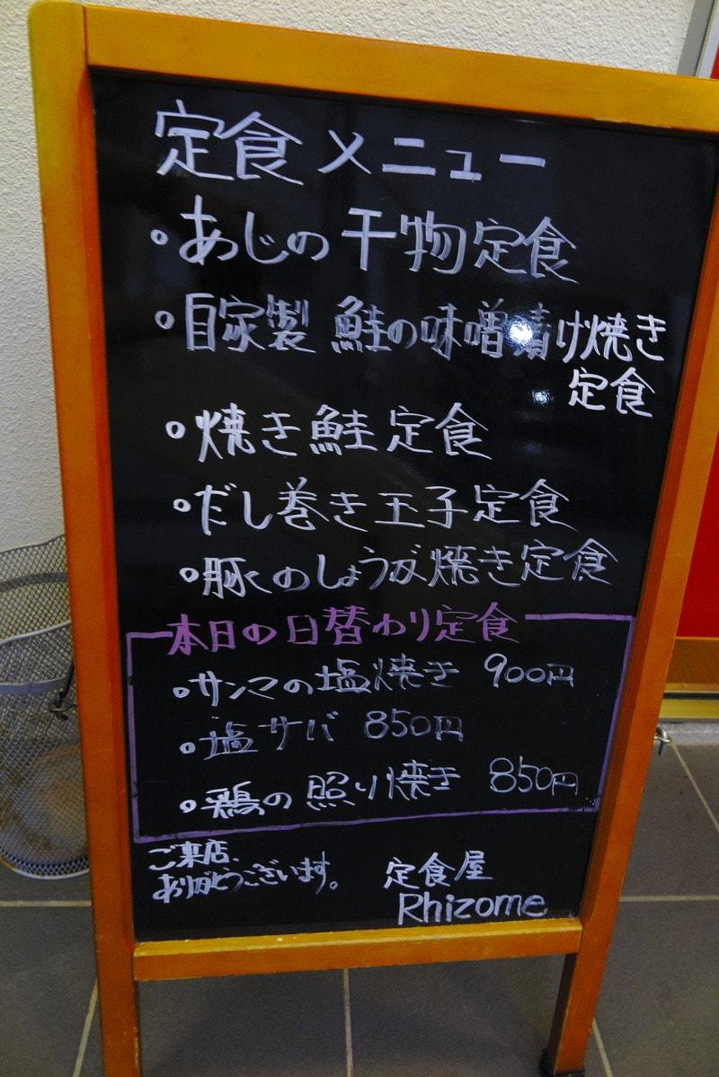 IMG_7569-min