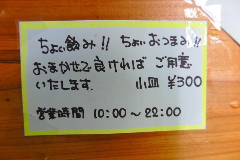 IMG_7703-min