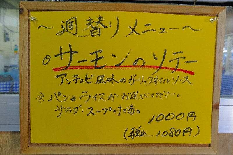 IMG_8012-min