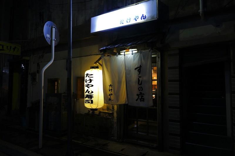 IMG_8561-min