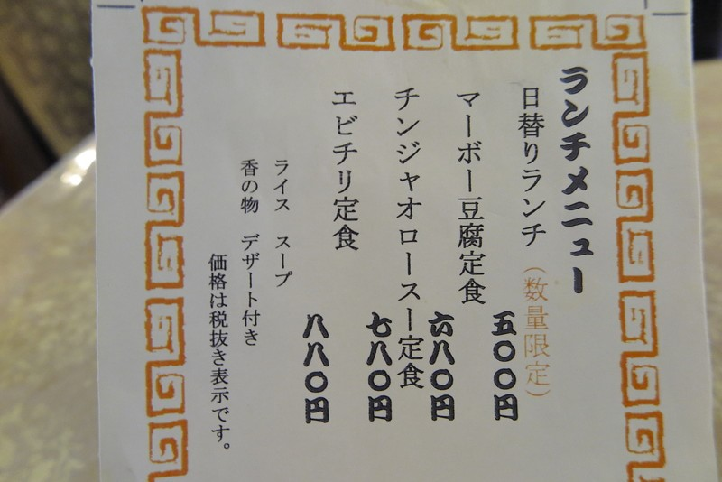 IMG_9342-min