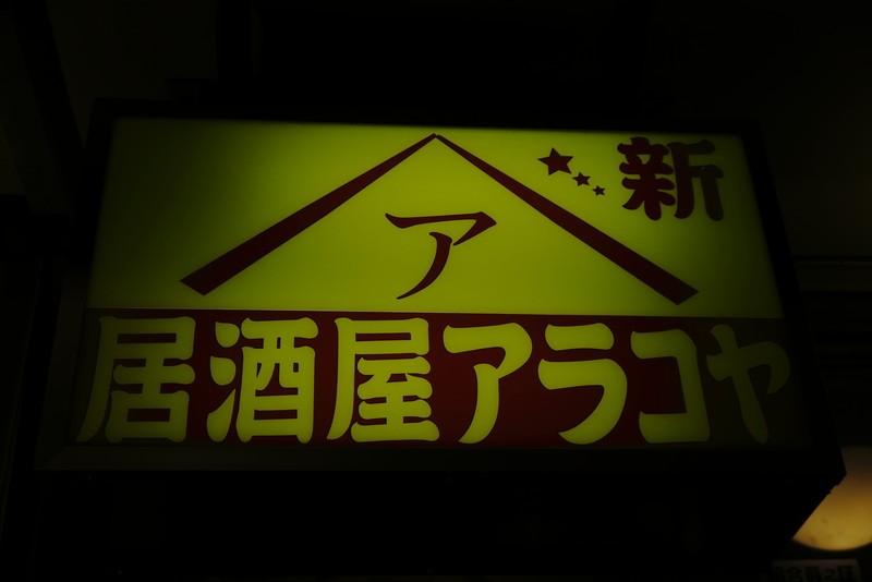IMG_9799-min