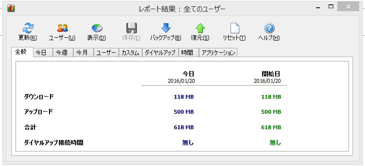 スクリーンショット 2016-01-20-012 06.35.44