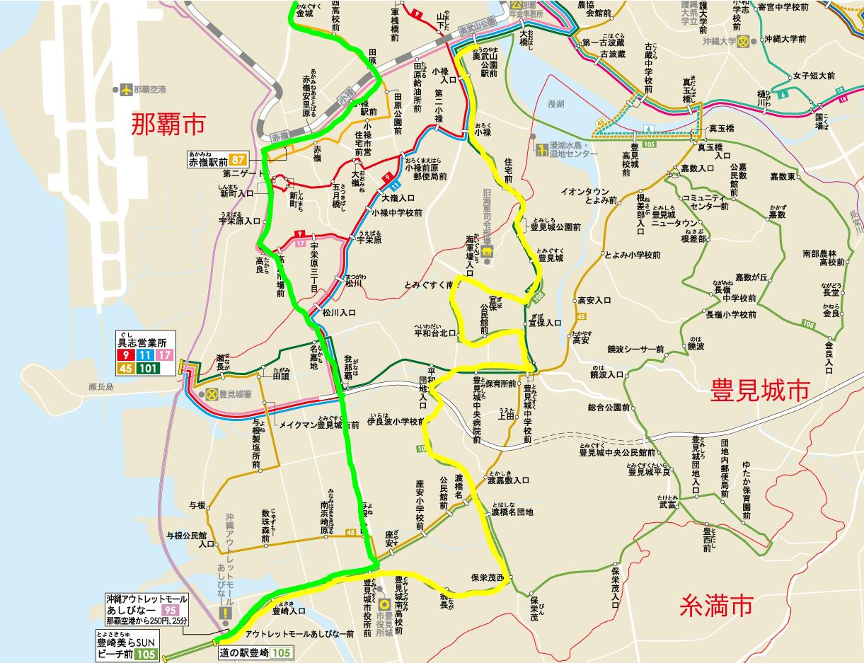 豊見城105系統-01