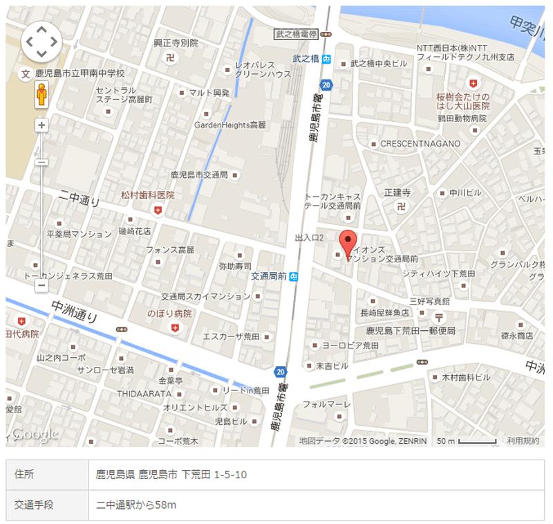 スクリーンショット 2015-07-30 02.04.34-min